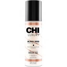CHI LUXURY Black Seed Oil Black Seed Oil Curl Defining Cream-Gel - Несмываемый крем для кудрявых волос 147мл
