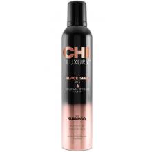 CHI LUXURY Black Seed Oil Dry Shampoo - Сухой шампунь 157мл