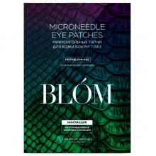 BLOM Microneedle eyepatches SYN AKE - Патчи микроигольные для кожи вокруг глаз со ЗМЕИНЫМ ЯДОМ 1 пара