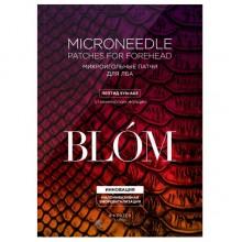 BLOM Microneedle patches for forehead SYN AKE - Патчи микроигольные от морщин для лба со ЗМЕИНЫМ ЯДОМ 4 пары