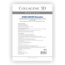 Collagene 3D BioComfort HYDRO COMFORT - Коллагеновый аппликатор для лица и тела для сухой, склонной к раздражению кожи 10пар