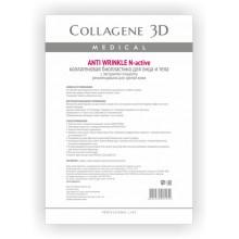 Collagene 3D Bioplastine N-activ ANTI WRINKLE - Биопластины для лица и тела N-актив для зрелой кожи 10пар