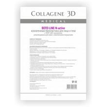 Collagene 3D Bioplastine N-activ BOTO LINE - Биопластины для лица и тела N-актив с Syn®-ake комплексом 10пар