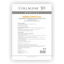 Collagene 3D Bioplastine N-activ EXPRESS LIFTING - Биопластины для лица и тела N-актив для уставшей кожи 10пар
