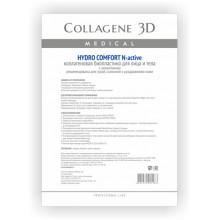 Collagene 3D Bioplastine N-activ HYDRO COMFORT - Биопластины для лица и тела N-актив для сухой, склонной к раздражению кожи 10пар