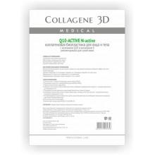 Collagene 3D Bioplastine N-activ Q10-ACTIVE - Биопластины для лица и тела N-актив для сухой кожи 10пар