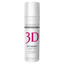 Collagene 3D Cream ANTI WRINKLE - Крем для лица с плацентолью, коррекция возрастных изменений для зрелой кожи 30мл