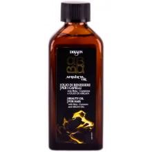 DIKSON ARGABETA CLASSIC OIL - Масло с Бета-каротином для всех типов волос 100мл