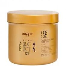 DIKSON ARGABETA UP LUXE Capelli Colorati Mask - Маска для окрашенных волос с кератином 500мл