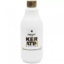 DIKSON KERATIN ACTION DKA Bioactive Keratin Cream №4 - Биоактивный Кератиновый крем 500мл