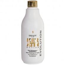 DIKSON KERATIN ACTION DKA Cleansing Shampoo Pre–Treatment №1 - Подготовительный шампунь 500мл