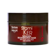 DIKSON StamiKER Anti-age NEWGEN REGENERATION Mask - Маска регенерирующая со стволовыми клетками и кератином 250мл