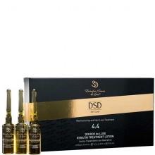 DSD de Luxe Restructuring and Hair Loss Treatment Keratin Lotion 4.4 - Лосьон Восстанавливающий с Кератином Диксидокс де Люкс № 4.4, 10 х 10мл