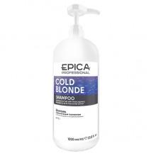 EPICA Professional COLD BLOND SHAMPOO - Шампунь для нейтрализации жёлтого оттенка волос с маслом макадамии и экстрактом ромашки 1000мл