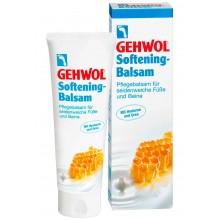 GEHWOL Classic Product Softening Balm - Бальзам для интенсивного увлажнения 125мл