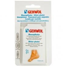 GEHWOL Blasenpflaster - Заживляющий пластырь (средний, маленький, мини), 2 + 2 + 2шт