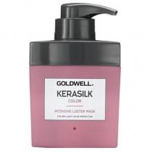 Goldwell Kerasilk Premium Color Intensive Luster Mask – Интенсивная маска для блеска окрашенных волос 500 мл