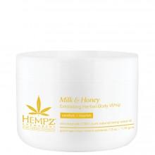 HEMPZ Body Scrub Milk & Honey Herbal Sugar - Скраб для тела Молоко & Мёд 176гр
