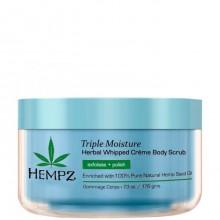 HEMPZ Body Scrub Triple Moisture Herbal Whipped Creme - Хемпз Скраб для Тела Тройное Увлажнение 176гр