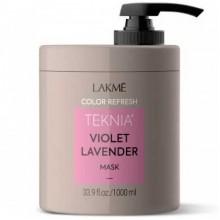 LAKME TEKNIA NEW! COLOR REFRESH VIOLET LAVENDER MASK - Маска для обновления цвета фиолетовых оттенков волос 1000мл