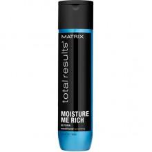 MATRIX total resalts™ MOISTURE ME RICH Conditioner - Кондиционер для увлажения сухих волос с глицерином 300мл