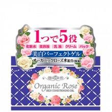 Meishoku Organic Rose Skin Conditioning Gel - Гель-кондиционер 5 в 1 с экстрактом ДАМАССКОЙ РОЗЫ 90гр