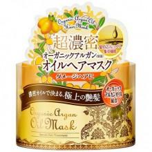 MOMOTANI Organic Argan Oil Mask - Маска для волос Питательная с МАСЛОМ АРГАНЫ 170гр