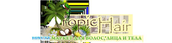 TropicHair
